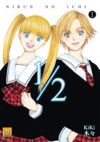 Mangas - Nibun no ichi Vol.1