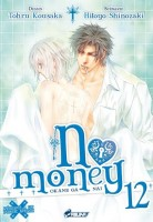 No Money - Okane ga nai Vol.12