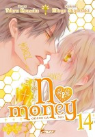 Manga - Manhwa - No Money - Okane ga nai Vol.14