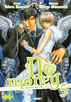 Manga - Manhwa - No Money - Okane ga nai Vol.5