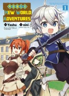 Mangas - Noble New World Adventures Vol.1