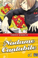 Mangas - Nodame Cantabile Vol.1