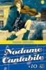 Manga - Manhwa - Nodame Cantabile Vol.10