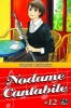Manga - Manhwa - Nodame Cantabile Vol.12