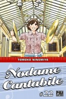 Mangas - Nodame Cantabile Vol.22