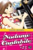 Manga - Manhwa - Nodame Cantabile Vol.23