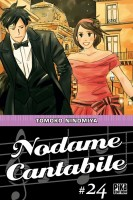 Manga - Manhwa - Nodame Cantabile Vol.24
