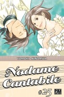 Nodame Cantabile Vol.25