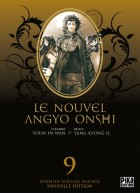 Mangas - Nouvel Angyo Onshi (le) - Double Vol.9