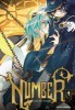 Manga - Manhwa - Number Vol.4