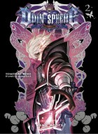 Odin Sphere Vol.2