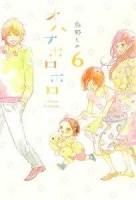Ohana Holoholo jp Vol.6
