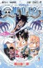 Manga - Manhwa - One Piece jp Vol.68