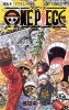 Manga - Manhwa - One Piece jp Vol.70