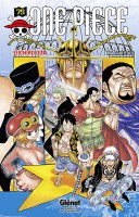 Manga - Manhwa - One Piece Vol.75