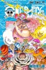 Manga - Manhwa - One Piece jp Vol.87