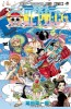 Manga - Manhwa - One Piece jp Vol.91