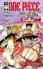 Manga - Manhwa - One Piece - 20 ans Vol.86