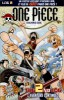 Manga - Manhwa - One Piece - The first log Vol.2