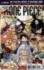 Manga - Manhwa - One Piece - The first log Vol.34