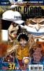 Manga - Manhwa - One Piece - The first log Vol.37