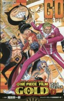 One Piece - Gold Vol.1