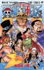 Manga - Manhwa - One Piece jp Vol.75