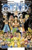 Manga - Manhwa - One Piece jp Vol.78
