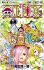 Manga - Manhwa - One Piece jp Vol.85