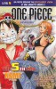 Manga - Manhwa - One Piece - The first log Vol.5
