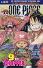 Manga - Manhwa - One Piece - The first log Vol.9