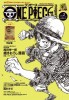 Manga - Manhwa - One Piece Magazine jp Vol.2
