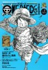 Manga - Manhwa - One Piece Magazine jp Vol.3