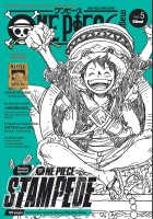 Manga - Manhwa - One Piece Magazine Vol.5