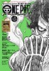 Manga - Manhwa - One Piece Magazine jp Vol.5