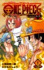 Manga - Manhwa - One Piece - Novel A