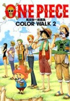 Manga - Manhwa - One Piece - Artbook 02 - Color Walk jp