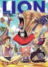 Manga - Manhwa - One Piece - Artbook 03 - Lion jp