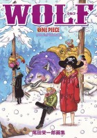 One Piece - Color Walk Vol.8