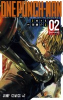 Manga - Manhwa - One Punch-man jp Vol.2