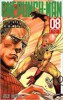 Manga - Manhwa - One Punch-man jp Vol.8