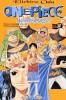 Manga - Manhwa - One Piece it Vol.24