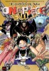 Manga - Manhwa - One Piece it Vol.54