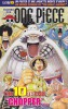 Manga - Manhwa - One Piece - The first log Vol.10