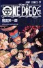 Manga - Manhwa - One Piece - Data Book 02 - Blue Grand Data File jp