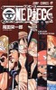 Manga - Manhwa - One Piece - Data Book 01- Red Grand Characters jp
