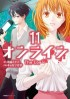 Manga - Manhwa - Online - The Comic jp Vol.11