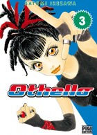Manga - Manhwa - Othello Vol.3