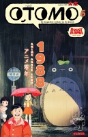Manga - Manhwa - Otomo Vol.5