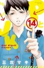 Manga - Manhwa - P to Jk jp Vol.14